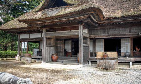 European Eyes on Japan - Mashiko