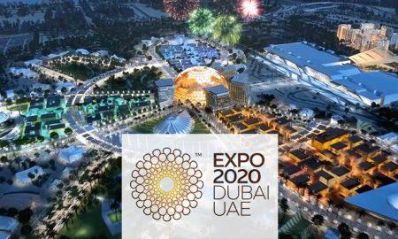 Expo Dubai il logo del Padiglione
