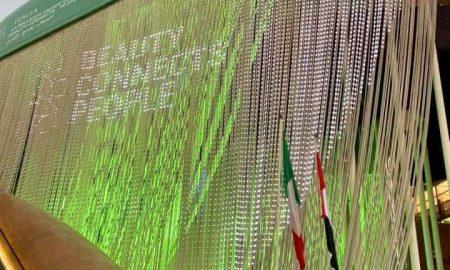 Expo Dubai Padiglione Esterno