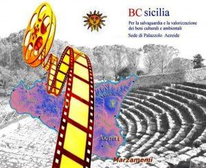 Il Cinema a Palazzolo e Marzamemi