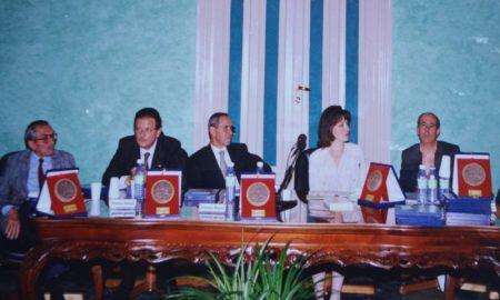 Assegnazione premio Rovella 1997 (foto Santoro Ugo)