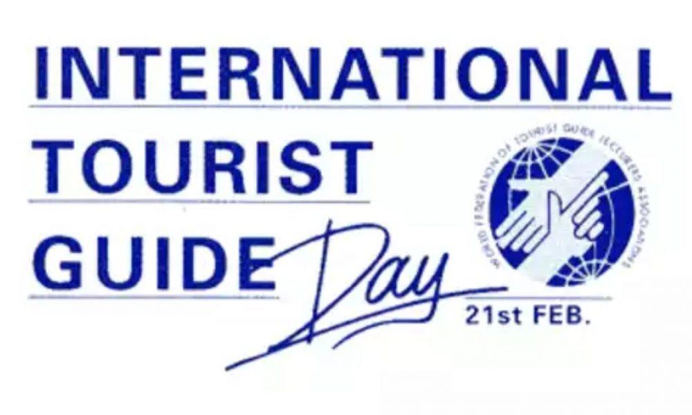 Logo ITG