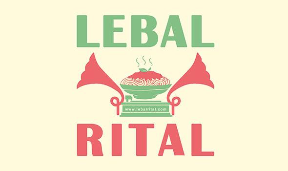 Bal Rital
