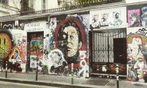 La casa di Serge Gainsbourg - Serge Gainsbourg Maison