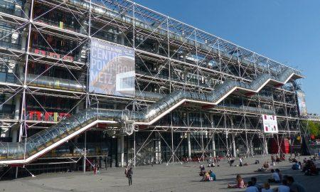 Centre George Pompidou - Facciata del centro Pompidou di Parigi