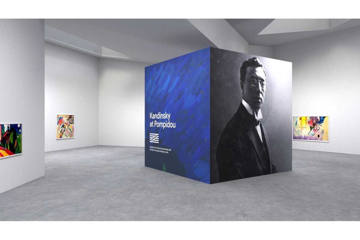 Kandinsky  - Sale del Centre Pompidou