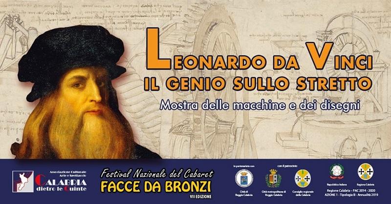 Facce da Bronzi - Mostra Su Leonardo Da Vinci