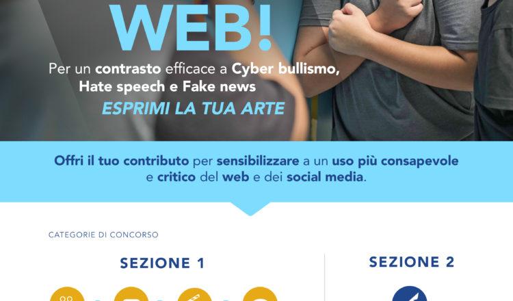Gonfia la rete slide concorso
