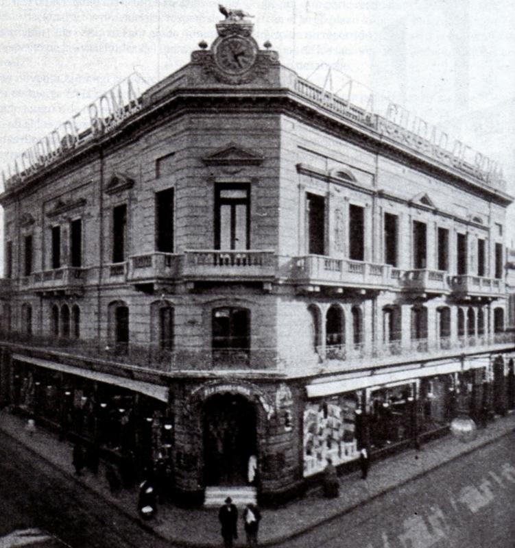Museo Virtual - Casa Roma