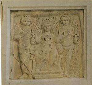 Museo della Cattedrale di Adria
