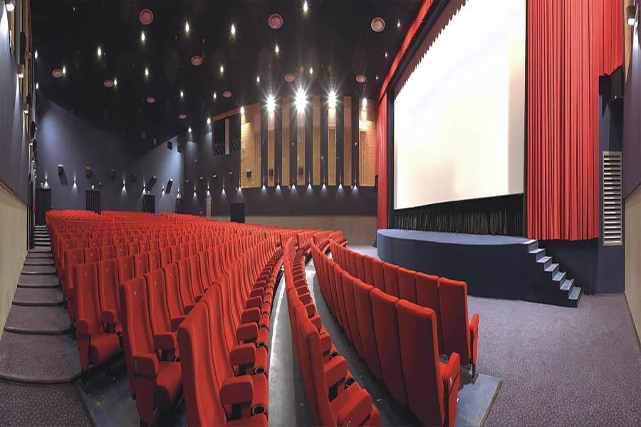 Sala Truffaut