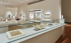 Aga Khan Museum e le sue preziose collezioni