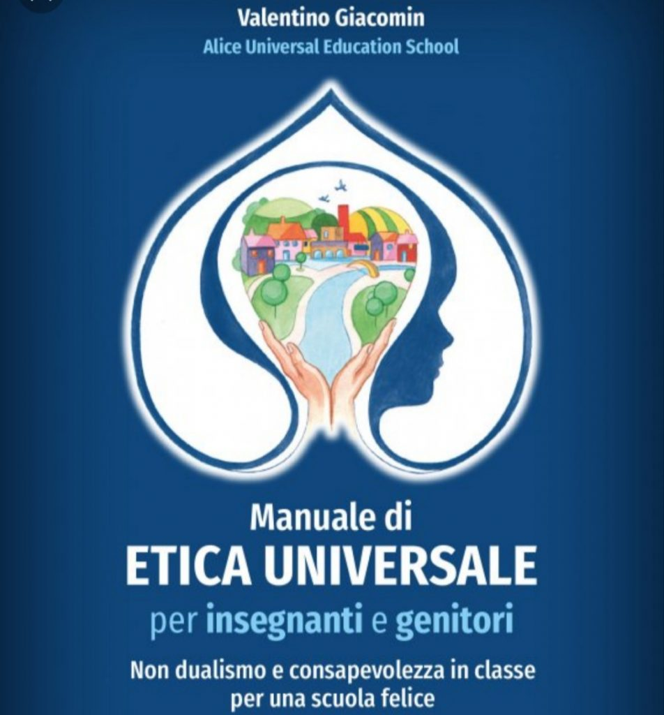 """La cover del """"Manuale di etica universale"""""""