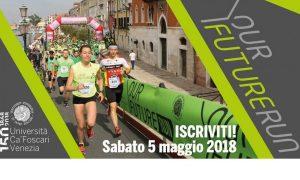 Your Future Run iscrizioni