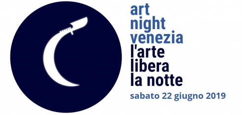 Art Night 2019