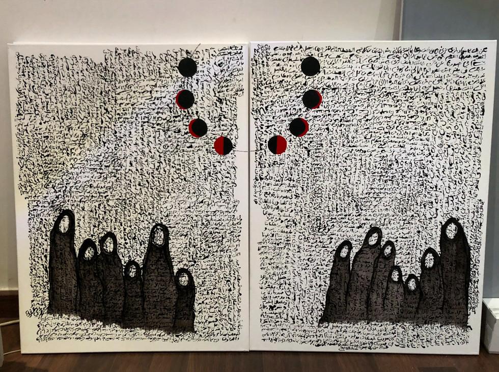 arte contemporanea del Kuwait - opera grafica