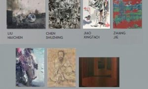 Portfolio. The Road Guide To Interesting Times Artisti Cinesi