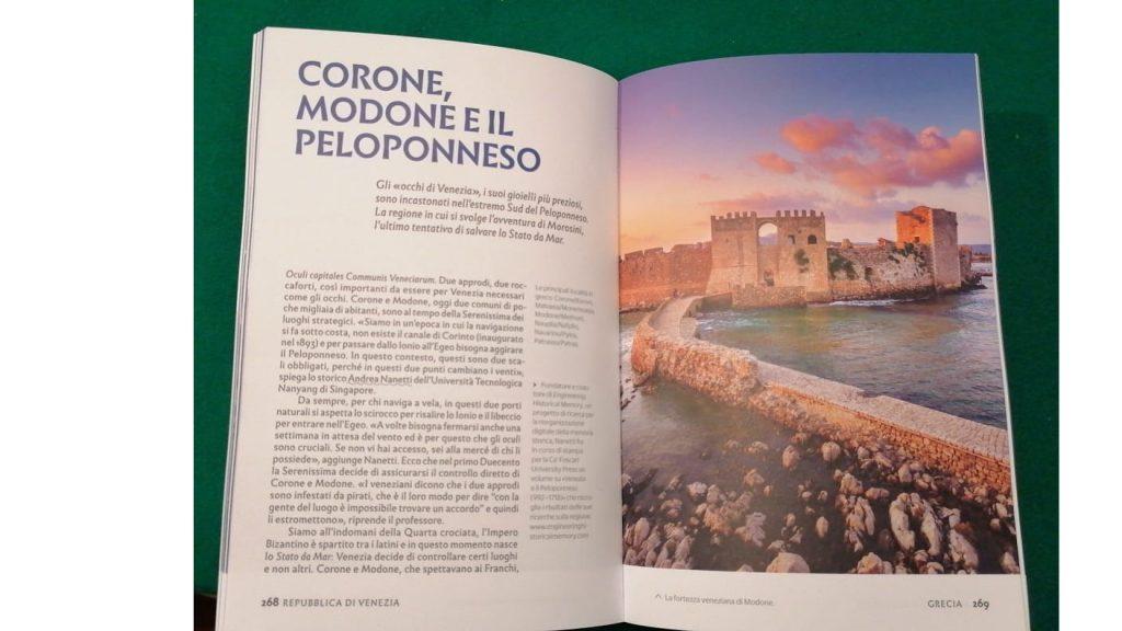 Corone Modone