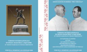 Trofeo Locandina