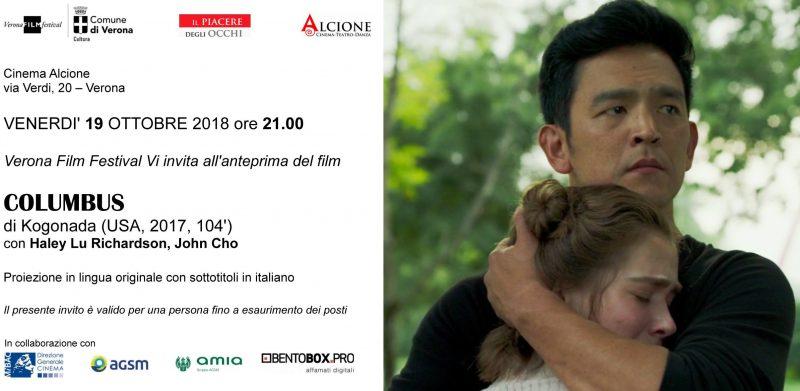 Verona Film Festival - Locandina Columbus