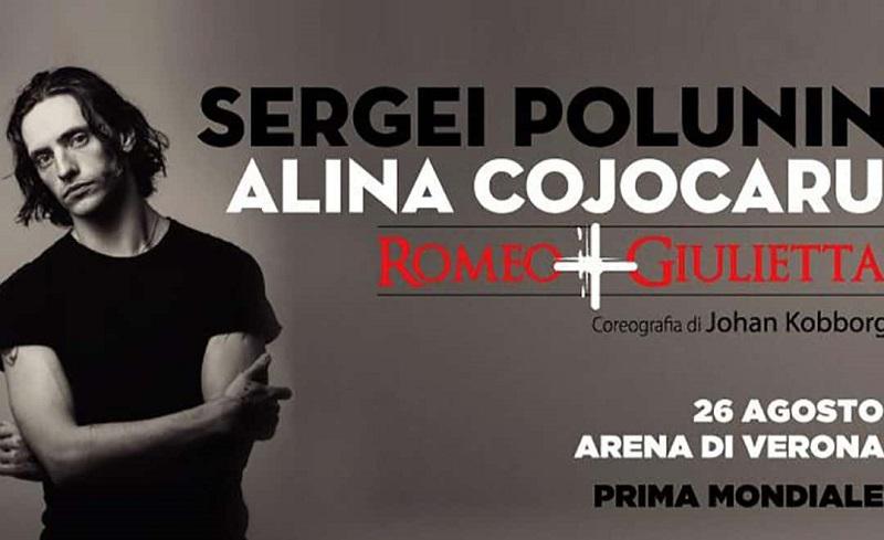 Sergei Polunin - Romeo + Giulietta