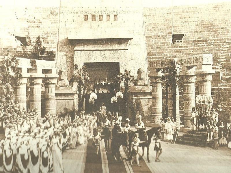 Aida Arena Musica