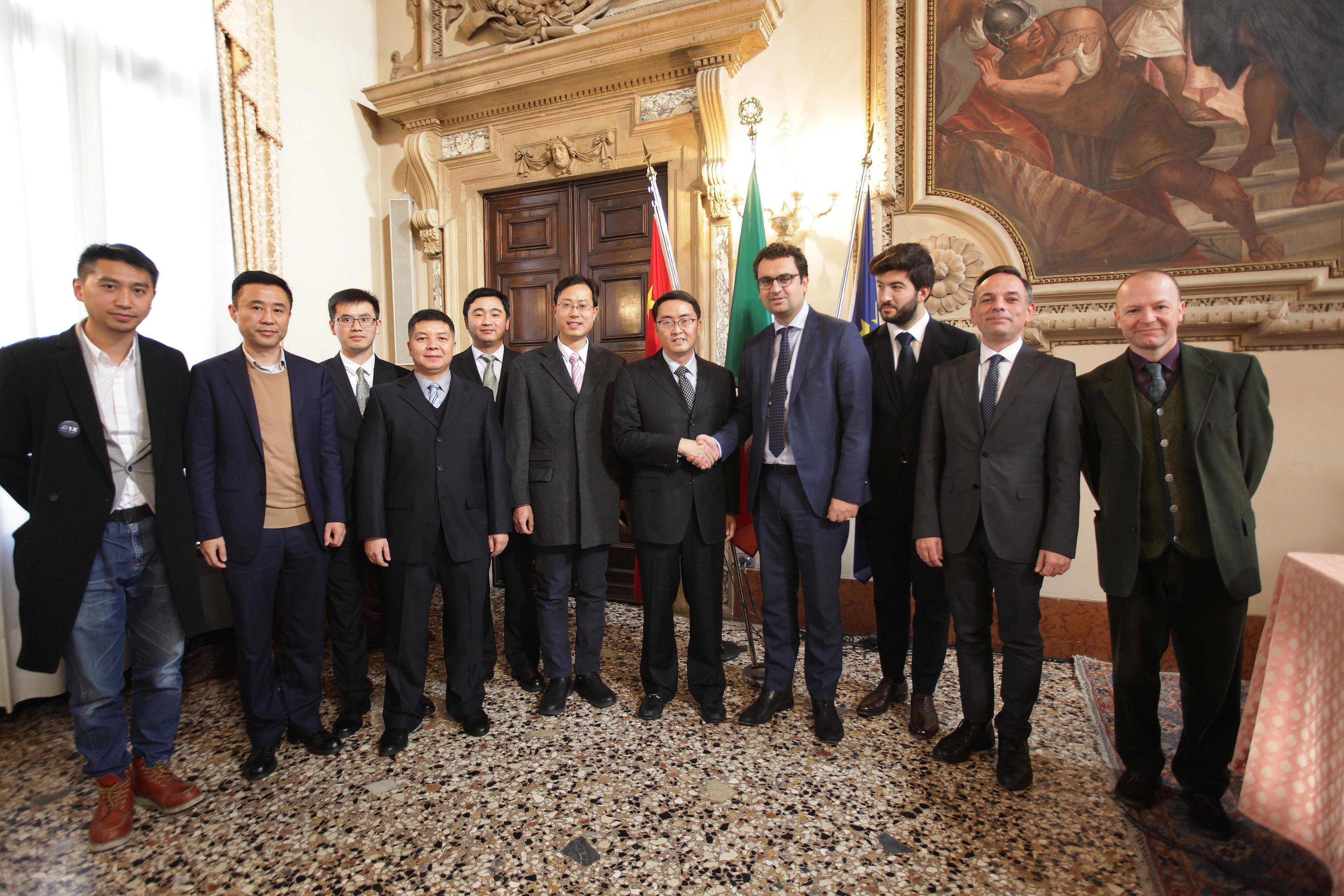 Accordo Guiyang