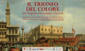 Il Trionfo Del Colore
